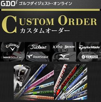 20130921_Custom_Order_8
